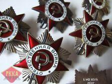 SILBER Orden Großer Vaterländischer Krieg 2.Kl UdSSR Sowjetunion Orden орден ОВ2