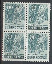 Indonesia 1953 Sc# 386 Mythological Hero 90s block 4 MNH