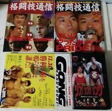 JAPAN K-1 MMA Magazine 3 Vintage LOT '04 - 05 + WOMEN Pro Wrestling Movie Video