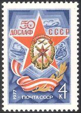 Rusia 1977 Moto/moto/Aviones/Barco/transporte/Rifles/tiro 1 V n23684