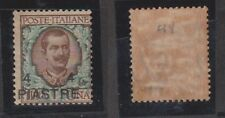 """Italian post office in the Levant 1908 """"Constantinople"""" type IV superb Michel 80"""