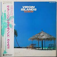 CUSCO VIRGIN ISLANDS YUPITERU YD25-0010 Japan OBI VINYL LP