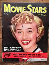 Movie Stars Parade magazine 5/52 Lanza Taylor Hudson Grant Day DISCOUNTED