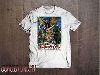 GODZILLA DESTROY ALL MONSTERS T Shirt Japanese Style Gojira