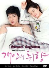 Personal Taste 2010 South Korean TV Series - English & Chinese Subtitles