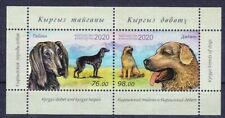 Kyrgyzstan 2020 dogs domestic animals fauna s/s MNH