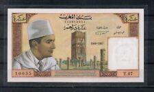Morocco , Maroc , Marokko 10  Dirhams 1968  Banknote UNC