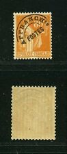 "FRANCE STAMP TIMBRE PREOBLITERE YVERT N° 75 "" PAIX 80c ORANGE "" NEUF xx LUXE C20"