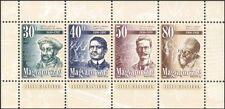 Hungary 2000 People/Printer/Printing/Artist/Art/Physicist/Science 4v m/s n45525