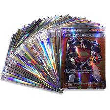Neue englische High Attack Power 69Pcs GX Karten + 1Pc Trainer Card Pokemon