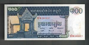 Cambodia 200 Riels Currency Bill Mint # 12