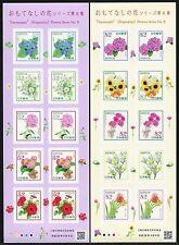 Japan 2017 Blumen VIII Omotenashi Blüten Flowers Blossoms Plants Kleinbögen MNH