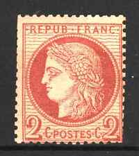 """FRANCE STAMP TIMBRE 51 """" CERES 2c ROUGE-BRUN 1872 """" NEUF x TB  A VOIR   P764"""