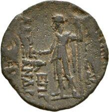 Ancient Greece 129-128 BC SELEUKID KINGS SYRIA ALEXANDER II ZABINAS DIONYSOS