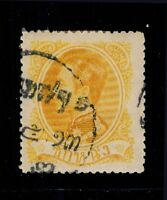 1883 Thailand Siam Stamp King Chulalongkorn First Issue 1 Sik Used Sc#4