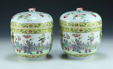 Pair Chinese Famille Rose Lidded Porcelain Jars
