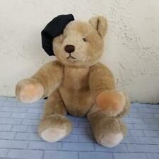Gund Vintage 1982 Jointed Bialosky Bear Toy Stuffed Children