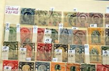 THAILAND Reichhaltige Sammlung ab den frühen Ausgaben