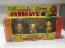 Vintage Monster Collection Moncolle Tomy Pokemon Set of 3 Pikachu Figures NOS