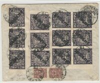 Russia 1922 cover, one of the rarest inflation rate, scarce mixed franking.