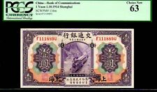 "CHINA P116m 1 YUAN 1914 PCGS 63 ""PERFECT CENTERING / MARGINS!"""