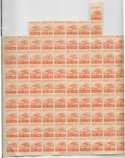 JAPAN 1948 IOS IMPERF SHEET OF 87 SOME FOLDS