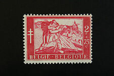 Timbre BELGIQUE  - Stamp BELGIUM Yvert et Tellier n°959 n** (Cyn15)