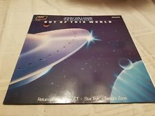 """John Williams & The Boston Pops --""""Out of This World"""" Vinyl Record LP - 1983"""