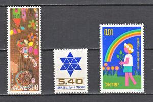Israele ANNI 70 circa - 3 FRANCOBOLLI -  NUOVO MNH**