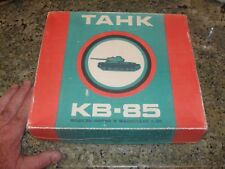 RARE TAHK RUSSIAN WWII KB 85 model toy vnt old orohek 1:30 tank military import