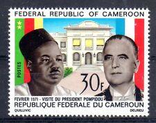 POMPIDOU Cameroun 1 val de  de 1972 ** NEUF PORT OFFERT