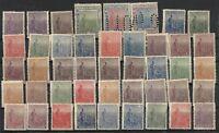 ARGENTINA Lot 44 Labrador stamps High value catalog MNH - MH VF!