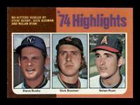 1975 Topps Set Break # 7 Highlights Nolan Ryan Busby Bosman NM *OBGcards*