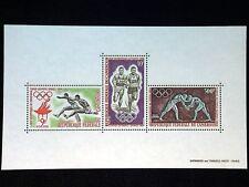 Cameroun C49a, Souvenir Sheet, Mnh, 1964 Tokyo Olympic Games