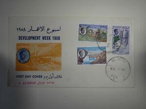 FDC Irak 1958: Develoment Week (=Woche der Entwicklungshilfe ?)