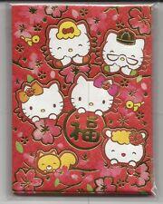 Sanrio Hello Kitty Mini Envelopes For Gift Card Money No. 1