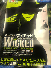 WICKED Japan B2 Osaka POSTER + flyer x3 The Wizard of Oz Broadway Tokyo Broadway