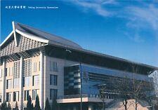 2008 Olympic Games Beijing, original postcard.