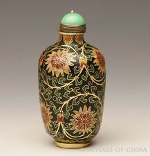 "3.14"" Old Chinese Traditional Flower Pattern Brass Cloisonne Black Snuff Bottle"