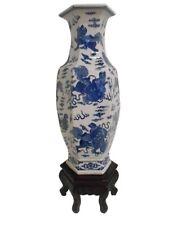 "24"" H Blue and White Chinese Porcelain Foo Dog Vase"