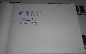 Nobuyuki Sakakibara Signed 18x24 Page PSA/DNA COA Pride FC MMA Owner Autograph