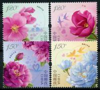 China Flowers Stamps 2020 MNH Roses Flora Nature Hearts Birds 4v Set