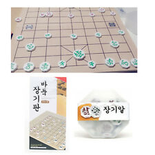 Full Size Korean Traditional Board Game JANGGI Full Set, Korean Chess
