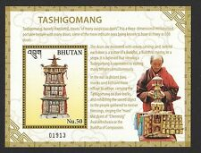 BHUTAN 2016 TASHIGOMANG (MINIATURISED TEMPLE) MINIATURE SHEET OF 1 STAMP IN MINT