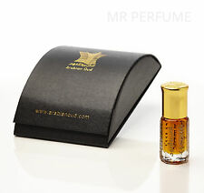 NEW *ROYAL AMBERGRIS* (SYNTHETIC) BY ARABIAN OUD GRADE AAA NICHE PERFUME OIL
