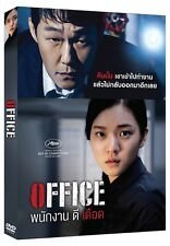 Office Korean Movie with English Subtitle <Brand New DVD>
