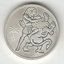 Israel 2009 Biblical Art Samson and the Lion BU 1 NIS Silver Coin Off-Quality