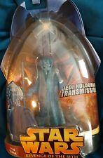 Star Wars Revenge Of The Sith Plo Koon Jedi Hologram Transmission