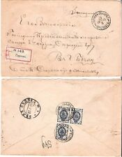 RUSSIA 1908 REGISTERED MAIL / COVER 7 MAKPA (JF)