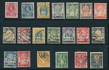 1887 - 1922 Thailand (34) EARLY ISSUES AS SHOWN; CV $107
